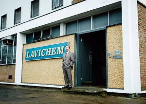 David Brent - Life On The Road - Lavichem Sign